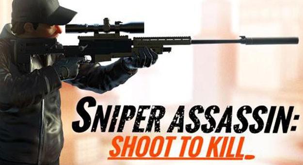 مزايا ومتطلبات لعبة Sniper Assassin 400608_dreambox-sat.