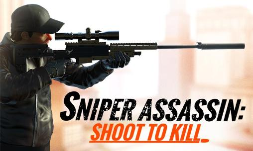 مزايا ومتطلبات لعبة Sniper Assassin 400610_dreambox-sat.