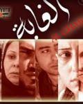 يعرض اليوم قناة روتانا أفلام