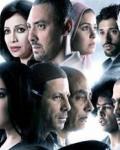 يعرض اليوم على قناة روتانا سينما الجمعة 27-3-2015