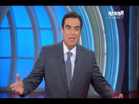 يوتيوب مشاهدة برنامج المسامح كريم حلقة اليوم الجمعة 27-3-2015