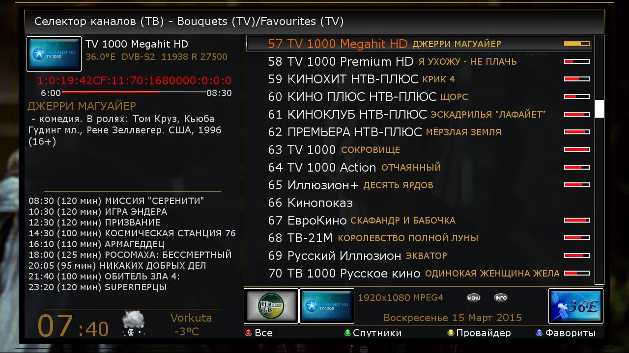 Domica 11 OE2.0 dm800se 28-3-2015 ramiMAHER ssl84D
