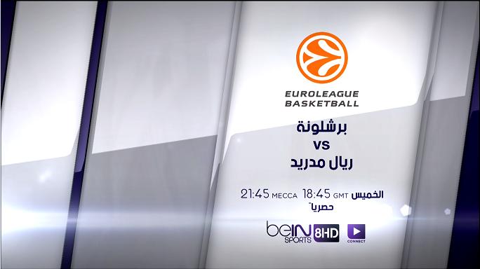 موضوع موحد للقنوات الناقلة لمباريات اليوم الأَحَد 05 أبريل 2015