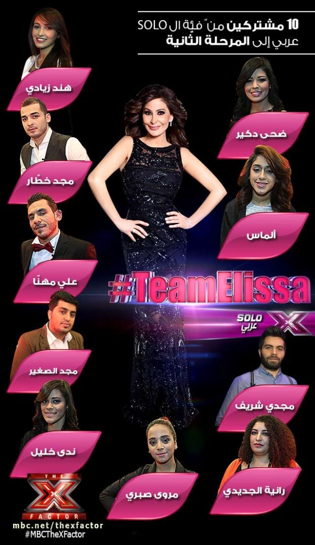 ������ ������ ������ �� ��� ������ The X factor ���� ����� ����� 4-4-2015