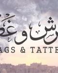 يعرض على قناة روتانا سينما اليوم الثلاثاء 7-4-2015