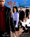 يعرض على قناة روتانا سينما اليوم الخميس 9-4-2015
