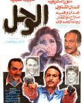 يعرض قناة روتانا أفلام اليوم