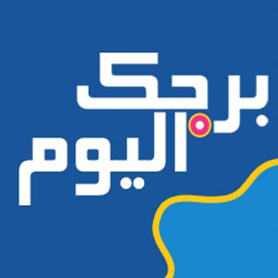 حظك وتوقعات برجك مع محمد الشوا اليوم الاحد 7-6-2015