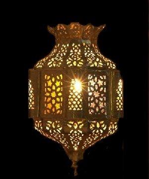 (20) الجزء الأول) محمد الله