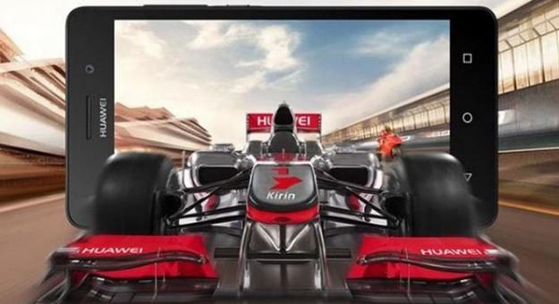 صور ومواصفات وسعر هاتف Huawei G Play Mini الجديد 2015