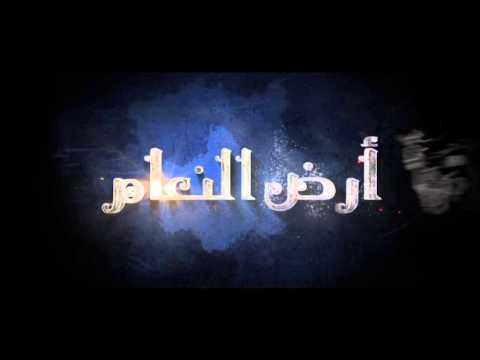 �������� ����� ������ ����� ��� ������ ����� 2015 ��� ���� ten tv
