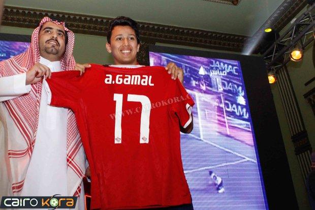 قميص الاهلي المصري موسم 2016/2015