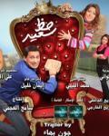 جدول افلام قناة روتانا افلام اليوم الثلاثاء 12-5-2015