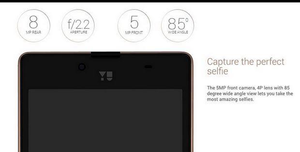 ومواصفات وسعر هاتف Yuphoria الجديد