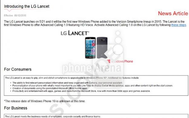 ����� ��� �������� ���� ���� LG Lancet ������ 2015