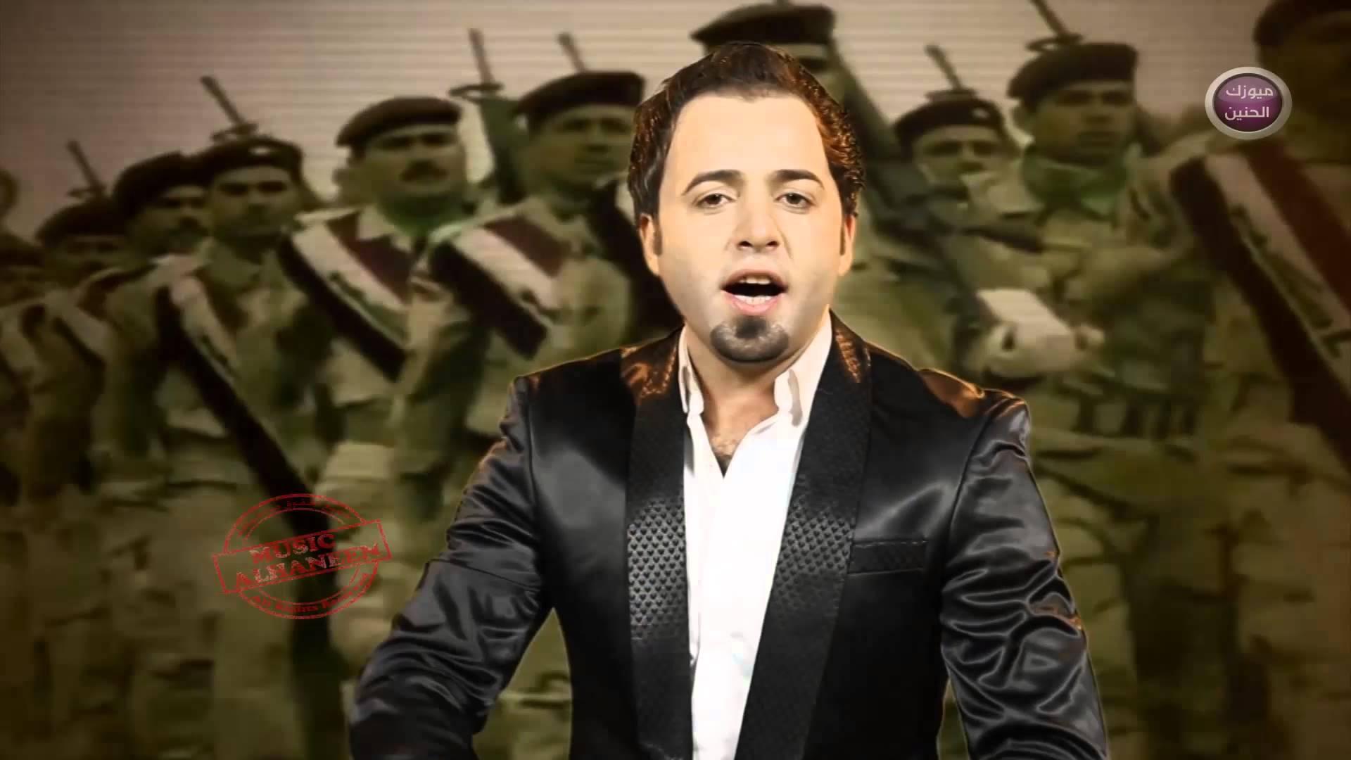 يوتيوب تحميل استماع اغنية ابد ماهاب واثق نصر 2015 Mp3
