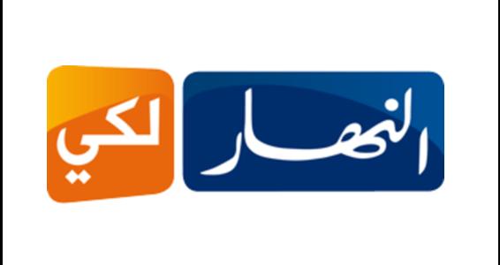 تردد قناة النهار الجزائرية نايل