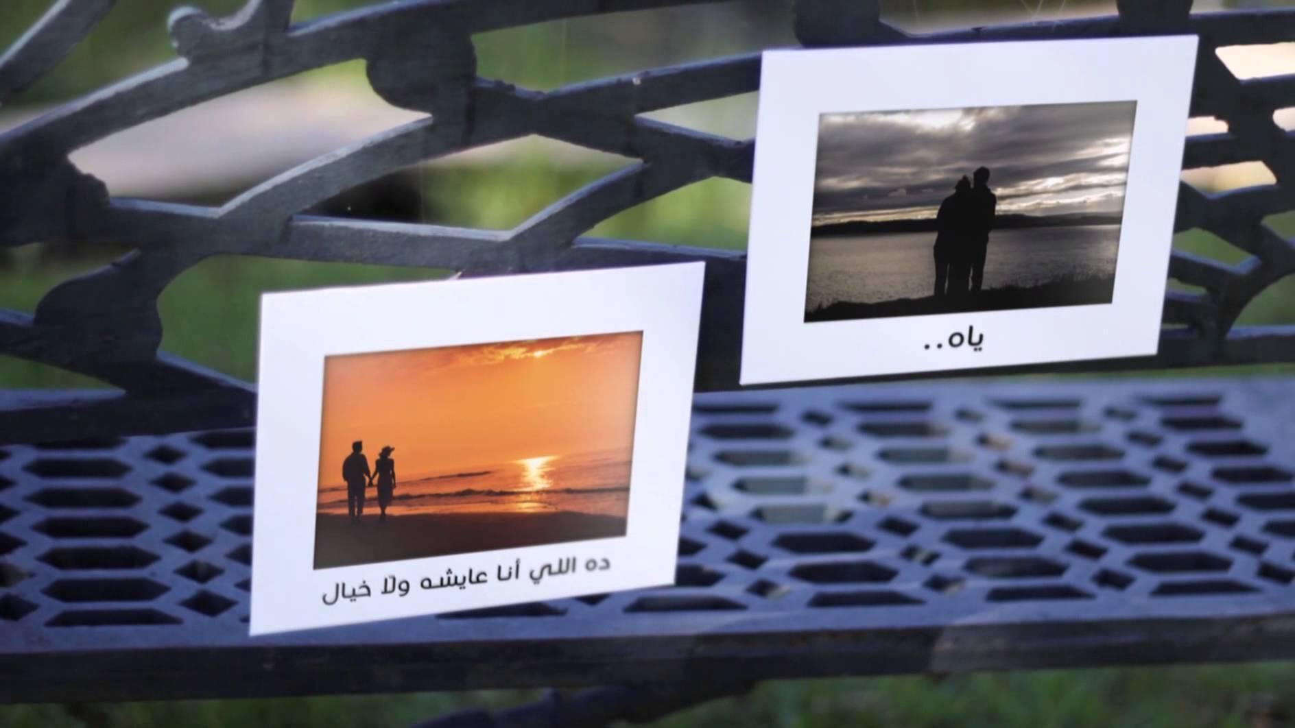 يوتيوب تحميل استماع اغنية كلام في الحب نادر نور 2015 Mp3
