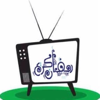أسماء برامج رمضان الدينية 2015