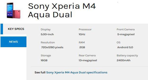 الكشف عن مواصفات هاتف سوني Sony Xperia M4 الجديد 2015