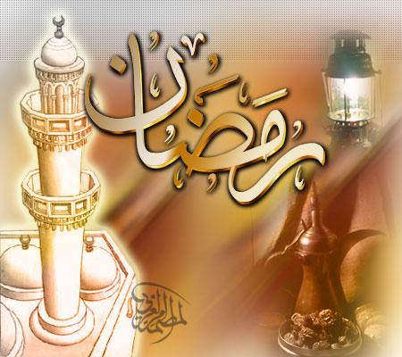 بوستات وتغريدات أشعار عن شهر رمضان 2015