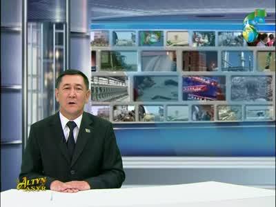 ���� �����TurkmenÄlem/MonacoSat (52.0�E) ����� ����� ���� ����� ����� ����� ����� 30/5/2015