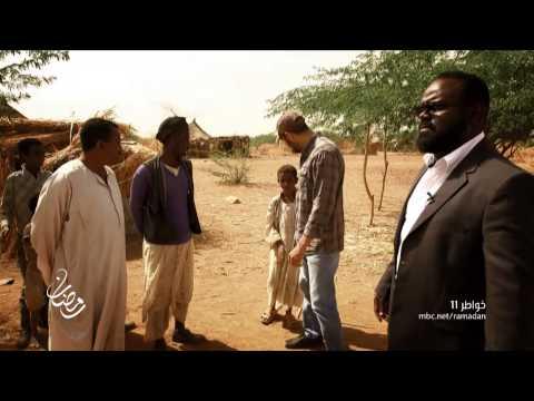 بالفيديو خواطر 11 قريبا في رمضان 2015 على شبكة قنوات ام بي سي