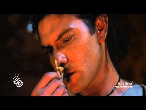 بالفيديو برومو واعلان مسلسل ألف ليلة وليلة بطولة أسر ياسين رمضان 2015 على mbc مصر