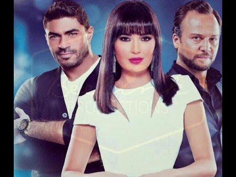 يوتيوب مشاهدة مسلسل سيرة الحب سيرين عبد النور , مكسيم خليل , خالدسليم 2015 الحلقات كاملة hd