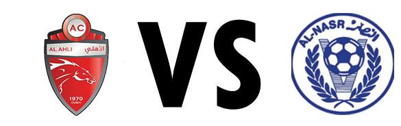 تابع لايف ،، بث مباشر مباراة الاهلي والنصر اليوم الثلاثاء 3-6-2015 ،، اون لاين بدون تقطيع