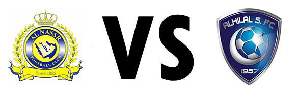 تابع لايف ،، بث مباشر مباراة الهلال والنصر اليوم الجمعة 5-6-2015 ،، اون لاين بدون تقطيع