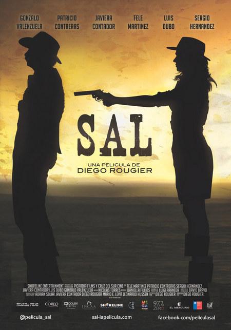 ����� ���� Sal