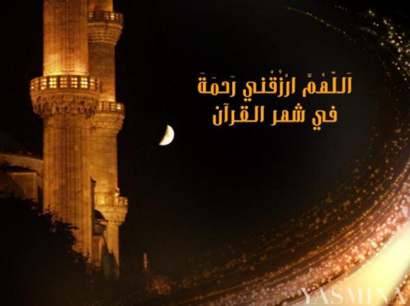 صور بطاقات مكتوب عليها تهاني بقدوم شهر رمضان 2015