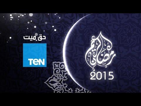 ����� 2015 �� ����� ����� �� ��� ��� ���� ten