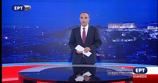 ���� ��� ���� ERT Channels (Prev NERIT Channels) @ 3.1�E Biss key ����� ����� 13/6/2015