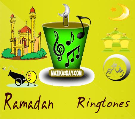 تحميل نغمات شهر رمضان 2015 Mp3 كامل