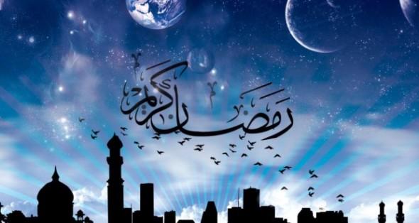 الخميس 18-6-2015 رمضان العديد الدول