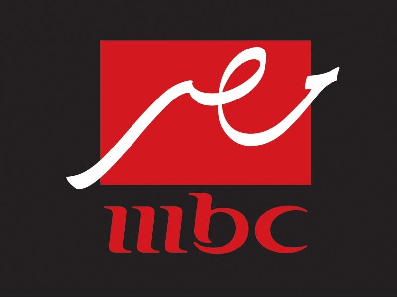 ���� ������ ��� ������� ������ ���� mbc ��� �� ����� 2015