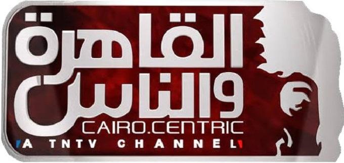 موعد وتوقيت عرض برنامج المهيسون في رمضان 2015 على قناة القاهرة والناس