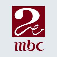 ���� ������ ��� ������ 100 ����� �� ����� 2015 ��� ���� mbc ��� 2