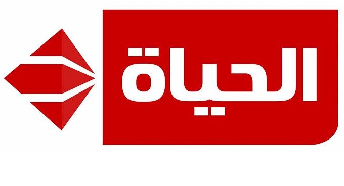 موعد وتوقيت عرض برنامج هبوط اضطراري في رمضان 2015 على قناة الحياة