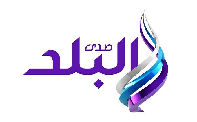 موعد وتوقيت عرض برنامج رمضان في بيت النبوة في رمضان 2015 على قناة صدى البلد