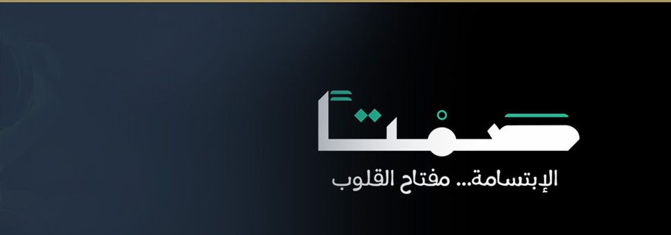 موعد وتوقيت عرض برنامج صمتاً 2 2015 على قناة mbc