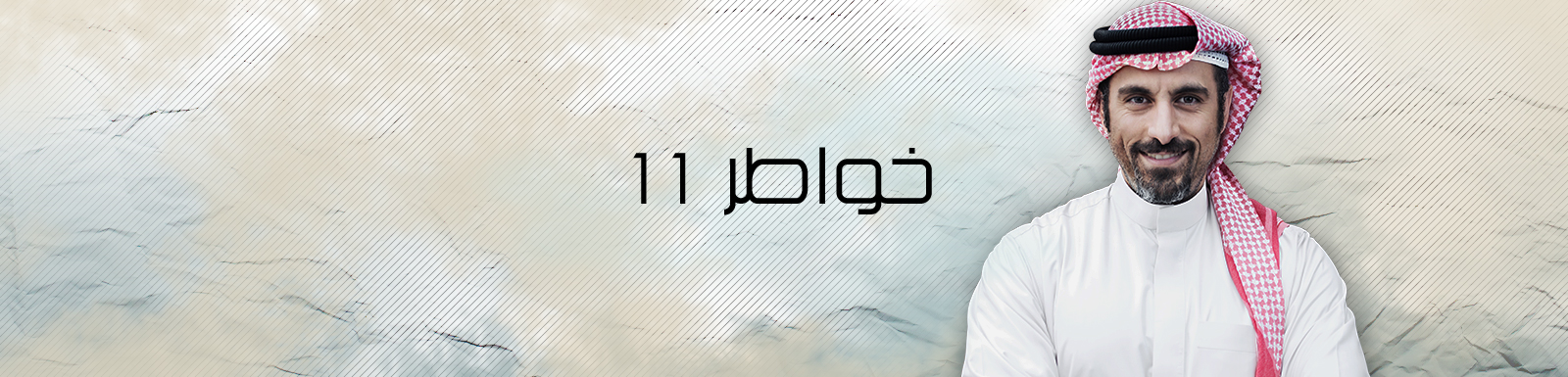 ����� ������ ����� 11 ������ 9 ������ ������� ������