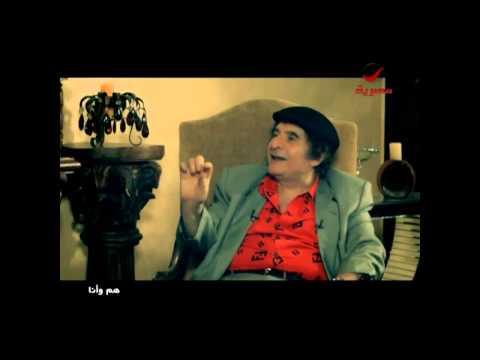 يوتيوب مشاهدة برنامج هم وأنا محي الدين إسماعيل الحلقة 1 كاملة 2015 , برنامج هم وأنا اونلاين الحلقة الأولى