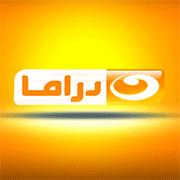 رسميا موعد وتوقيت عرض مسلسل يا انا يا انتي في رمضان 2015 على قناة النهار دراما