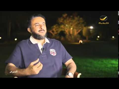 يوتيوب مشاهدة برنامج أسرار مع الدكتور طارق الحبيب الحلقة 4 كاملة 2015 , برنامج أسرار اونلاين الحلقة الرابعة