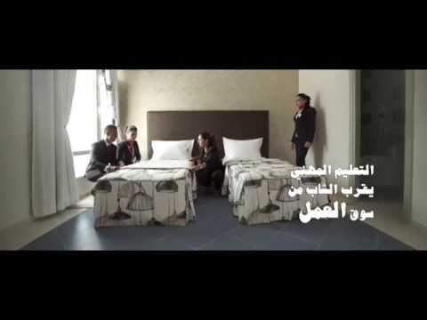 يوتيوب مشاهدة برنامج صمتاَ 2 الحلقة 4 كاملة 2015 , برنامج صمتاَ 2 اونلاين الحلقة الرابعة
