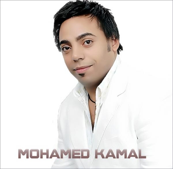 يوتيوب تحميل استماع اغنية برنامج كلام من القلب محمد كمال 2015 Mp3