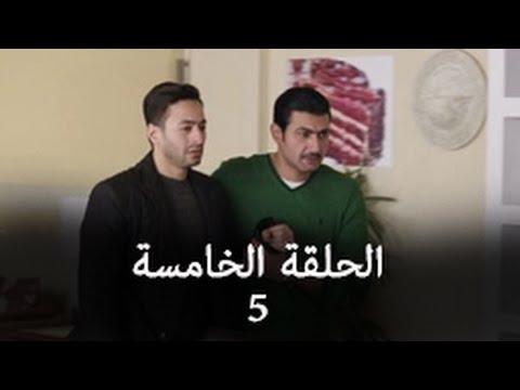 يوتيوب مشاهدة مسلسل ولي العهد الحلقة 5 كاملة 2015 مسلسل